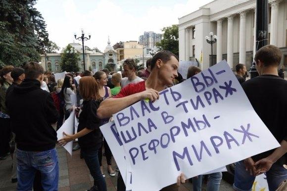 Фото: Владимир Бородин,